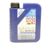 Mercedes Oil Change Kit 5W-40 - Liqui Moly 2781800009.6L