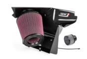 Audi VW Open Carbon Fiber Intake - APR CI100037